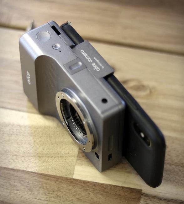 alice-camera-4.jpg | Image