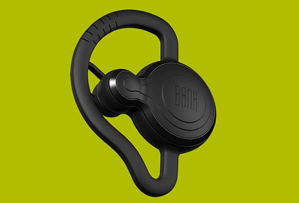 bonx-walkie-talkie-2.jpg | Image