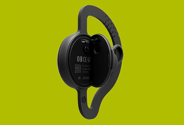 bonx-walkie-talkie-3.jpg | Image