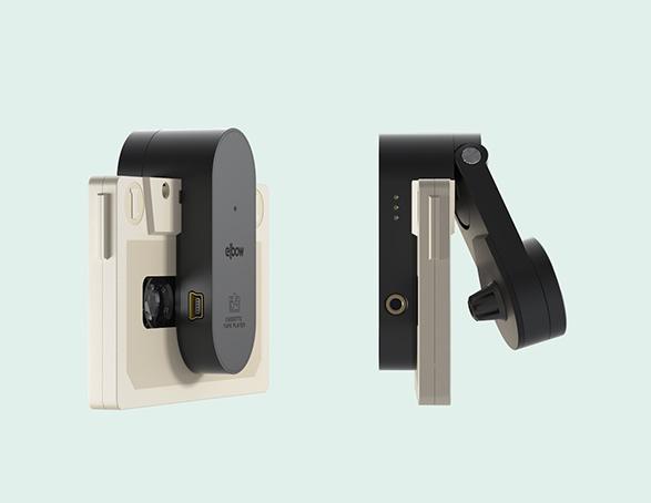 elbow-cassette-tape-player-3.jpg | Image