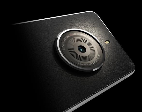 kodak-ektra-smartphone-3.jpg | Image