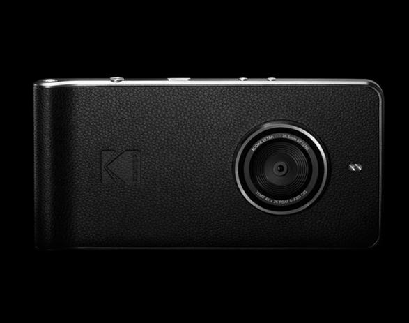 kodak-ektra-smartphone-5.jpg | Image