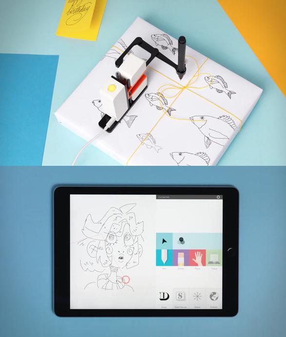 line-us-robot-3.jpg | Image