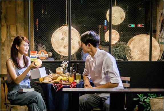 luna-moon-lantern-3.jpg | Image