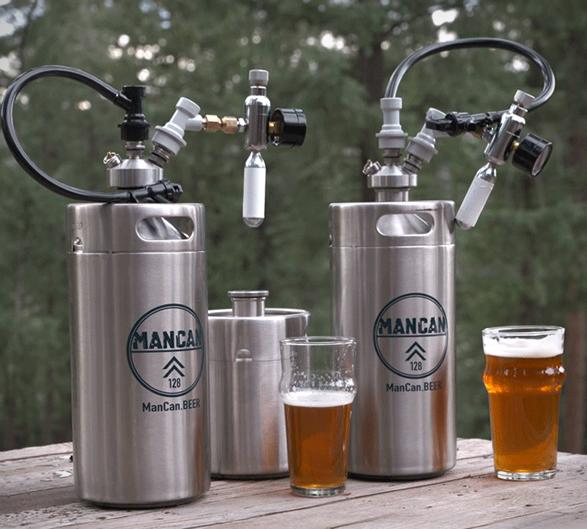 топливный Ланос как достать пиво из кеги итоге