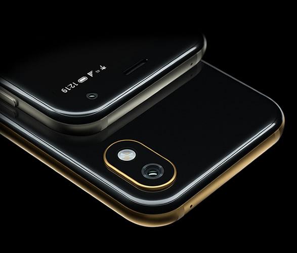 palm-phone-6.jpg
