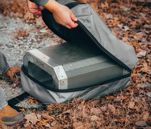 pyro-portable-fire-pit-8.jpg