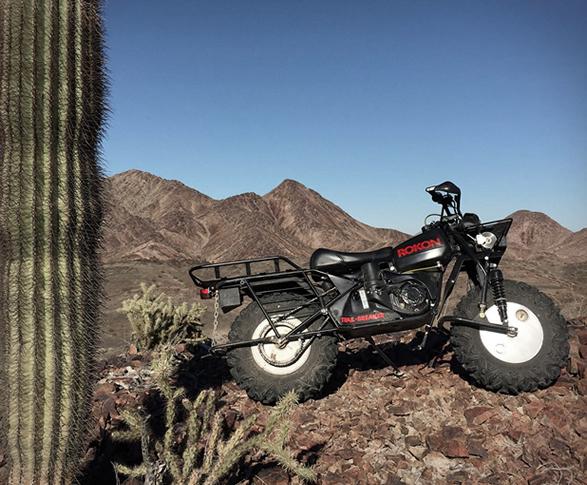 rokon-trail-breaker-3.jpg | Image