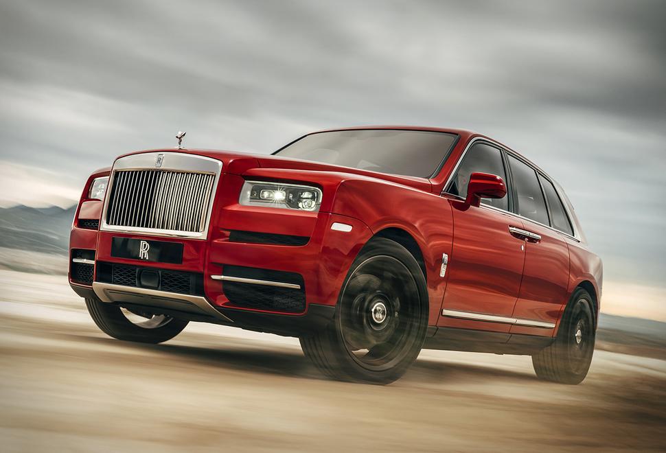 Rolls Royce Cullinan | Image