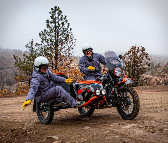 ural-geo-sidecar-motorcycle-7.jpg